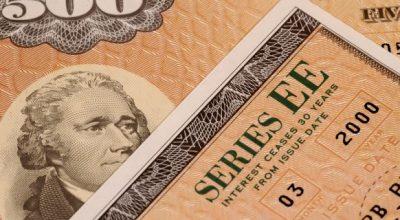 Крупные банки манипулировали гособлигациями США