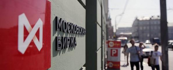 Московская биржа может продать 43% Украинской биржи