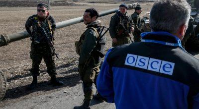 ОБСЕ получила премию за наблюдательную миссию на Украине