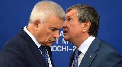 Нефтяники предупредили Владимира Путина
