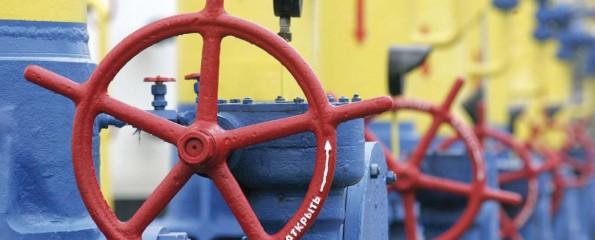 Еврокомиссия выделит Украине $500 млн на российский газ