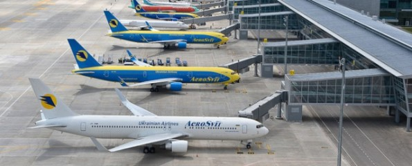 Украина попросила у Росавиации прощения и пощады