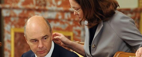Министр финансов Антон Силуанов и глава ЦБ Эльвира Набиуллина