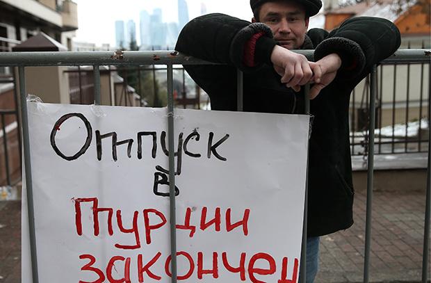 Плакат демонстранта у посольства Турции