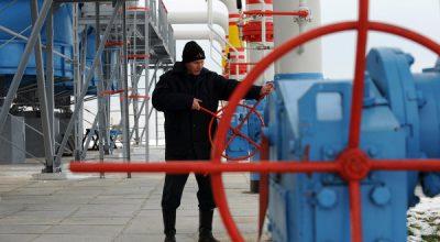 Украина выступает за продолжение переговоров с Россией по закупкам газа