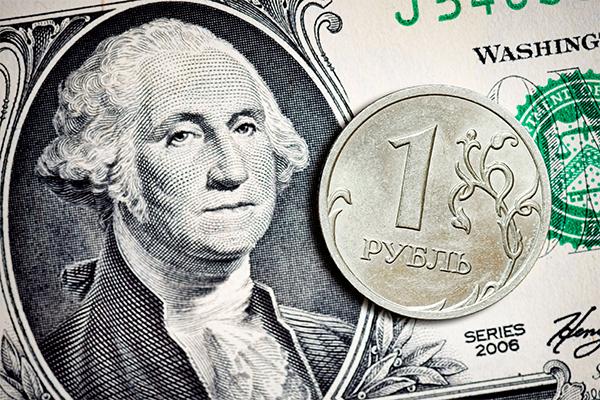 От 21 до 107 рублей за доллар
