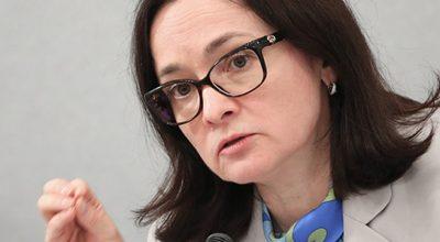 Набиуллина отказалась поддерживать рубль