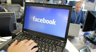 Чистая прибыль Facebook за 2015 год выросла на 25%