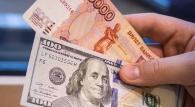 Дойдет ли до 90 рублей за доллар, и что стало причиной очередного обвала?