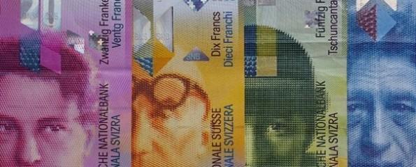 Укрепление франка обошлось ЦБ Швейцарии в $23 млрд