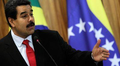 Венесуэла распродает остатки золотых резервов для оплаты долгов
