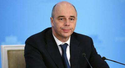 Силуанов не исключил привлечения правительством средств Резервного фонда