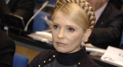Юлия Тимошенко возглавит новое правительство Украины