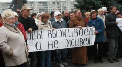 Геноцид как социальная политика: Украина за неделю