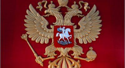 Россия – единственная защита