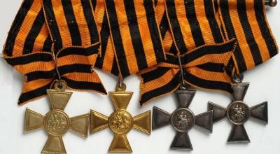 История Георгиевской ленточки и Георгиевская лента на российских наградах