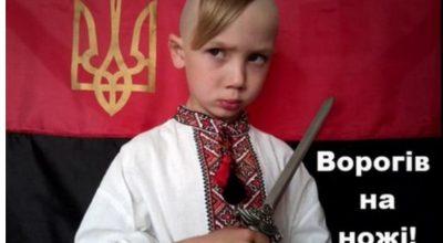 Украина тонет в криминале, а власти – кайф: от нее отвлекаются