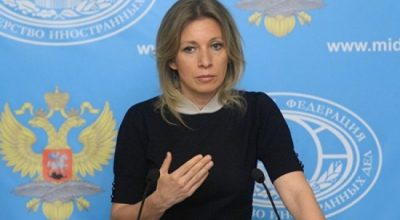 Мария Захарова: Байден призвал украинцев тужиться ради счастья США