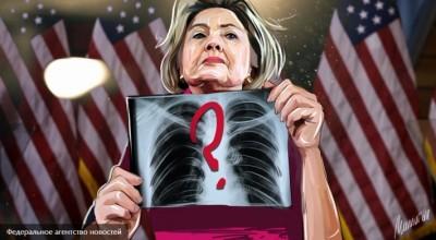 «Смерть» Клинтон: пиар-ход или трагедия Демократической партии США?