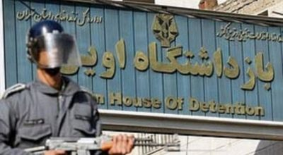 Иран зарабатывает миллиарды на заключенных из США