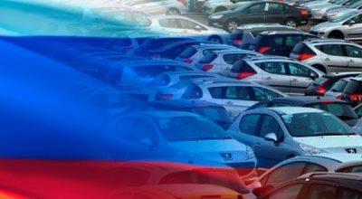 Названы регионы, где выгоднее всего покупать автомобили