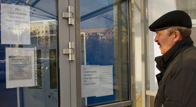 В Госдуме предложили компенсировать 100% вклада при банкротстве банка