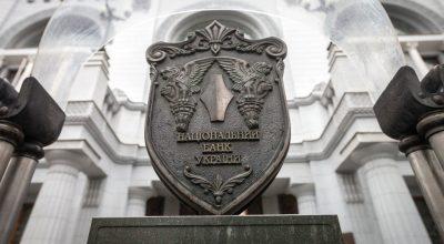 Украина не против капитала