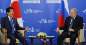 Что лежит на столе переговоров России и Японии?