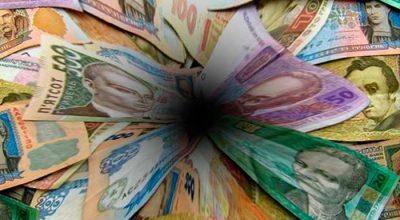 Бюджет Украины — это одна большая дыра