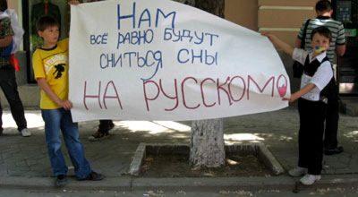 «Думай по-украински!»: нацию готовят к перепрошивке головного мозга