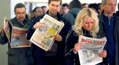 Украина готовит геноцид для безработных