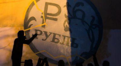 Рубль может стать виртуальной валютой