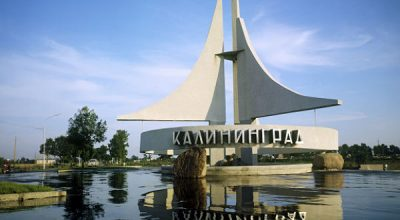 У России вновь пытаются отобрать Калининград?