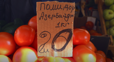 Уголок социализма: в центре Петербурга