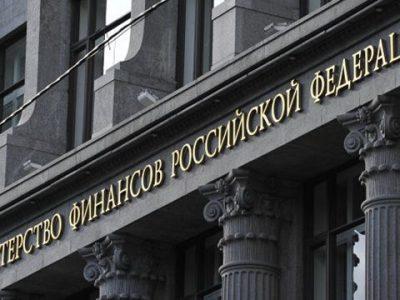Почему рубль не доллар? Или немного об экономической политике России