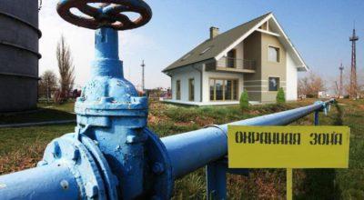 В угоду газовым монополиям миллион дачных домов будут снесены по всей России