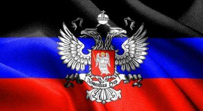 Украинский капкан