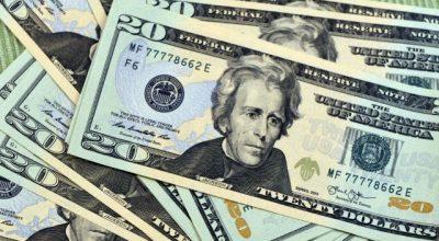 США профинансирует Украину на $54 млн
