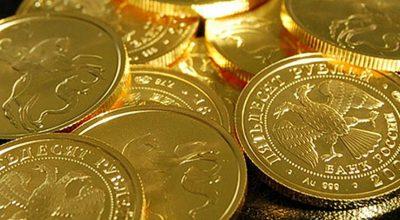 Время Золотого Рубля скоро наступит