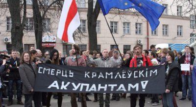 Подлинное лицо минской пропаганды — назойливый миф о российской угрозе
