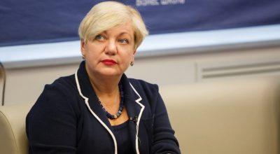 Проект «ЕвроРуина» закрыт: Простерилизованный труп банковской системы