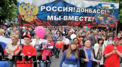 Галичане: Отпустите Донбасс, потому что «ватники никогда не уверуют в Украину»