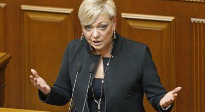 Глава Нацбанка Украины заявила Порошенко о своей отставке
