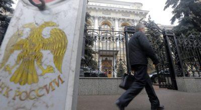 Банк России занял первое место по покупке золота