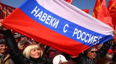 Украинские и американские новости глазами крымчан