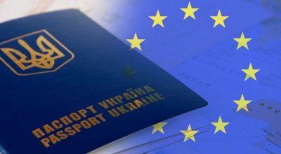Продать страну за 35 евро: Этого ли ждала Украина?