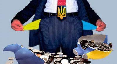 Проект «ЕвроРуина» закрыт: Идеально мертвая экономика