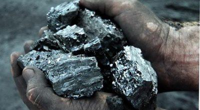 Министерство конфискации угля