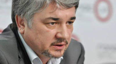Ростислав Ищенко: История повторяется для Украины в четвертый раз