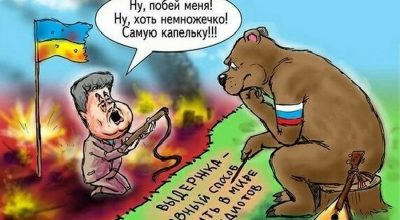 Чем хуже РФ, тем лучше Украине: оттого русская беда - украинская «пэрэмога»